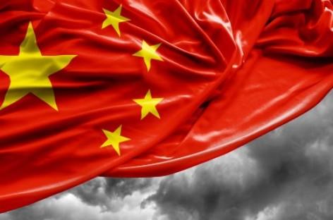 Centrale Bank China geeft een signaal af