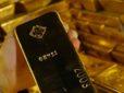 ETFS: Goud zal niet veel doen in 2018